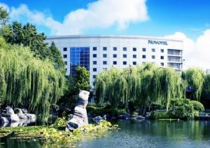 Novotel Rockford Darling Harbour - Accommodation VIC