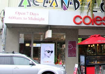 Acland Court Shopping Centre - Accommodation VIC