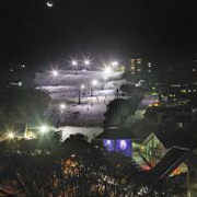 Night Skiing - Accommodation VIC