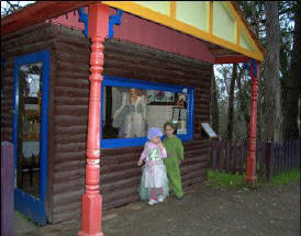 Fairyland Village - Accommodation VIC